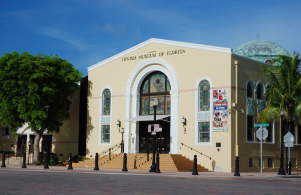 jew museum